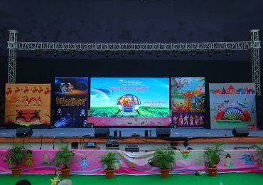 SANSMRITI - Annual Day Celebrations